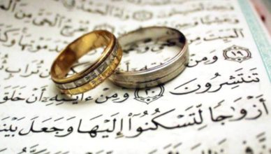 islam-nikah-evlilik-diyanet-cuma-hutbesi-darende-somuncu-baba