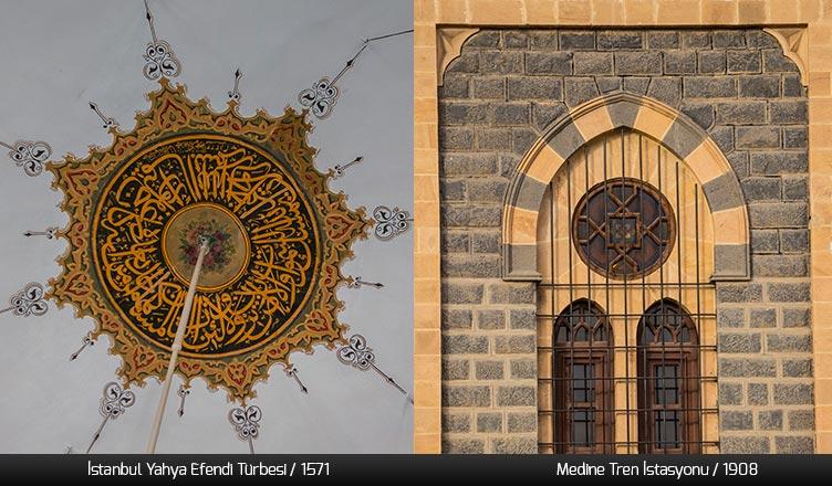 Sekiz Köşeli Yıldız Motifi / Yahya Efendi Türbesi ve Medine tren Garı